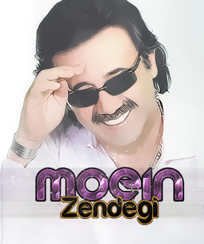 http://ranaei.rozup.ir/Pictures/moein.jpg